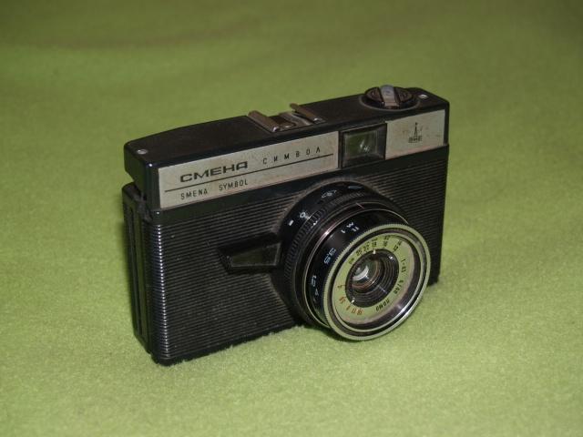 http://content8-foto.inbox.lv/albums93908666/copeck/22-03-2009/P3224783.jpg